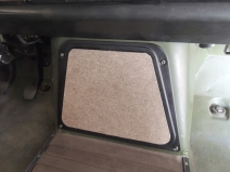 Reinstalled Engine Access Cover