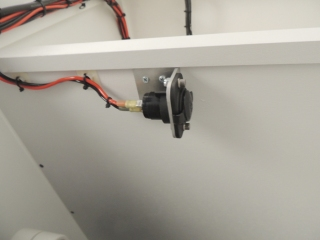 Installed refrigerator power socket